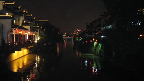 nanjing jewish singles Reserve a table for the best dining in shanghai, shanghai region on tripadvisor: see 101,148 reviews of 17,396 shanghai restaurants.