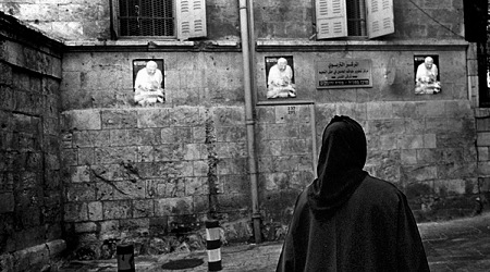 『迦南之地-走近以色列』