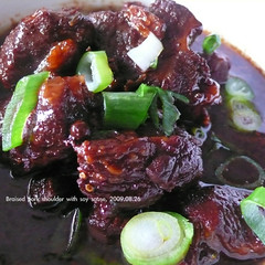 Braised Pork Shoulder with Soy Sauce (240) (11) Tags: food chinesefood pork homemade meal  day240     240365       braisedportwithsoysauce