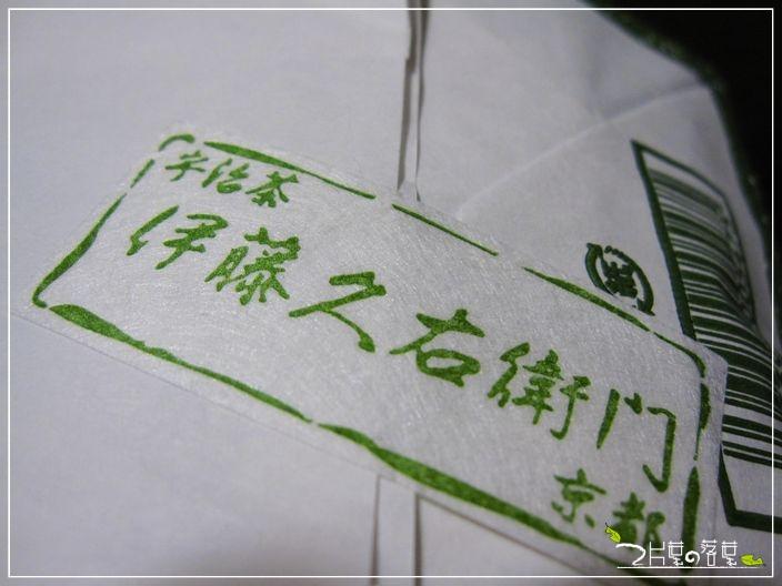 抹茶水羊羹_02.JPG