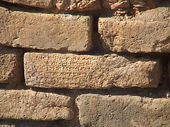 Cuneiform Inscriptions at Zigurat Chogha Zanbil (Iran 2006) (Gustavo Thomas) Tags: architecture buildings arquitectura edificios iran zigurat irán choghazanbil elamites elamitearchitecture elamitas arquitecturaelamita