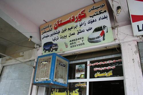 Táxi Erbil para Dohuk Iraque Região Curdistão