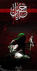 IMAM HuSSEIN9 (70hassan07) Tags: red al blood sitting iran iraq bn bin ali hassan taleb talib abu 70 karbala hussein 07  mohamed imam   shaheed  hussain       muhamed   mohamad           hussan    sowrd             karbalah wepone musawi
