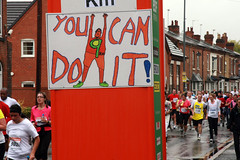 You-Can_Do-It