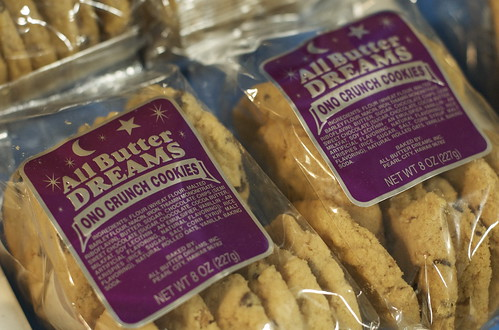 food and new products show   all butter dreams   short bread cookies