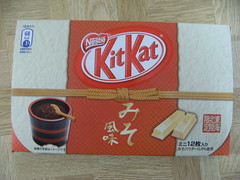 Miso Kitkat image from Jan Ken's Kit Kat Blog