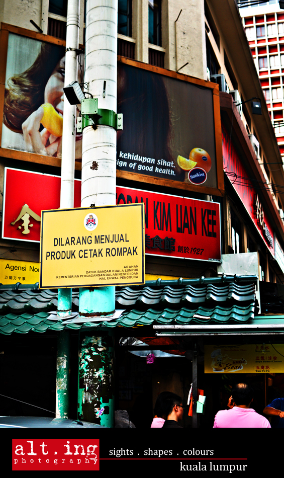 KL Walkabout