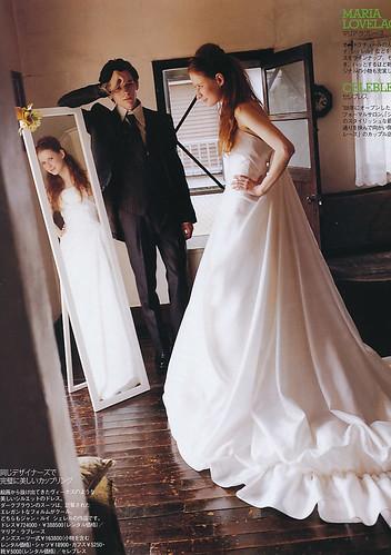 Charan Andreas5007(nonno MORE Wedding FW09)
