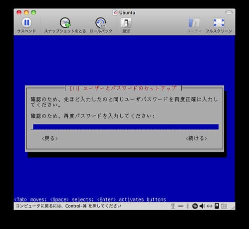 スクリーンショット(2009-11-08 0.29.05)