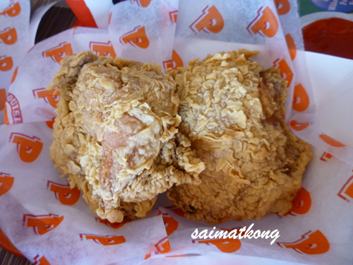Popeyes - Juicy and Spicy Chicken