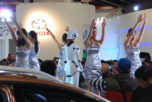 2010 Taipei International Auto Show