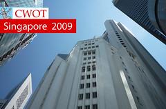 Сингапур. Июнь 2009