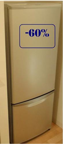 Refrigerator / Freezer inox.