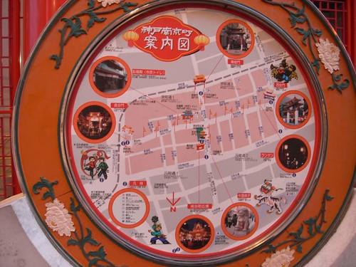 神戸南京町(中華街)-02