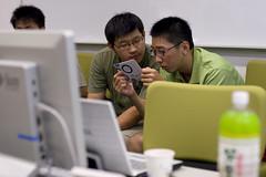 Taiwan OpenSolaris UG 8/09