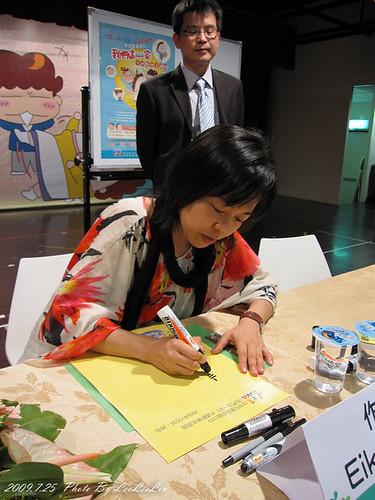 百變花媽 我們這一家 Eiko Kera簽名會