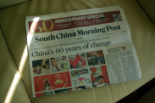 SCMP: China's 60 years of change