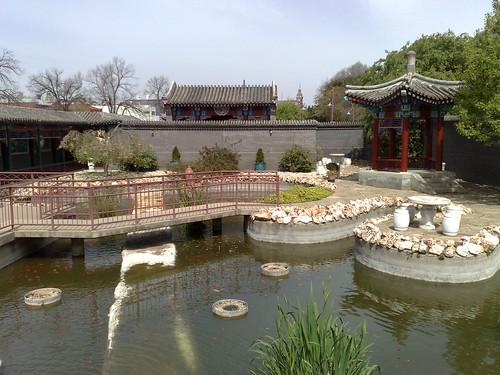 Chinese gardens, Bendigo