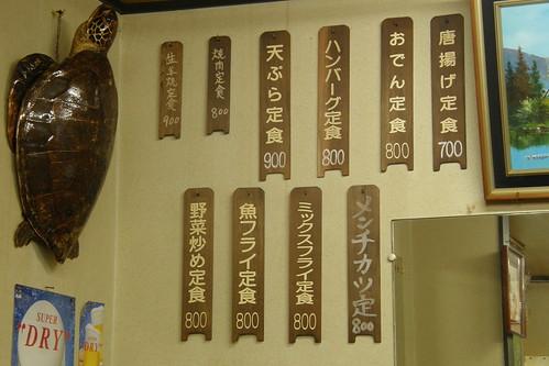 01.老食堂
