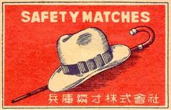 japon etiquettes allumettes012