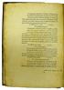 Annotation in Arnoldus de Villa Nova: De arte cognoscendi venena