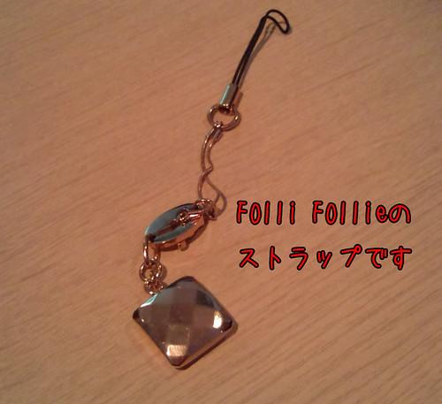 Folli Follieのストラップ