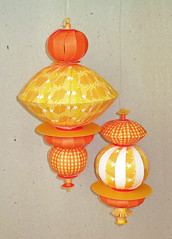 Paper Ornaments - Stacked (Carlos N. Molina - Paper Art) Tags: paperart artist decora