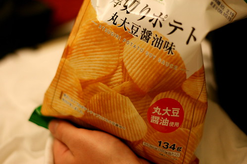 Soy Sauce flavoured crisps
