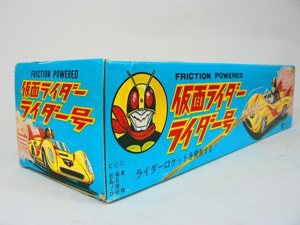 =Kamen Box