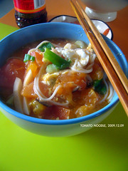 Egg & Tomato Noodle (343) (11) Tags: mushroom tomato chinesefood egg homemade noodle noodlesoup day343      343365