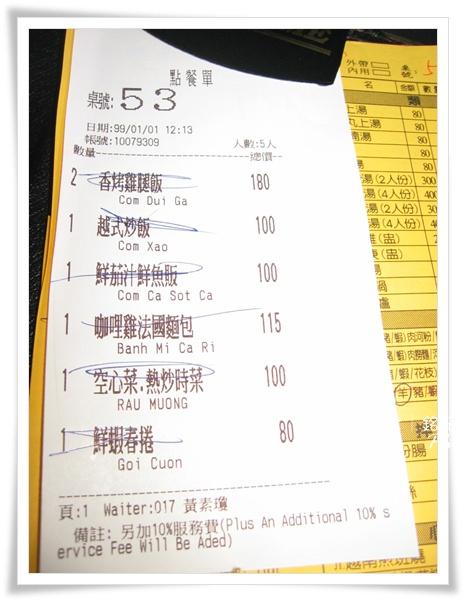 2010.01.01-29越南.jpg