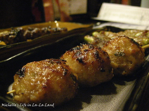 Honda Ya- Chicken Meat Ball