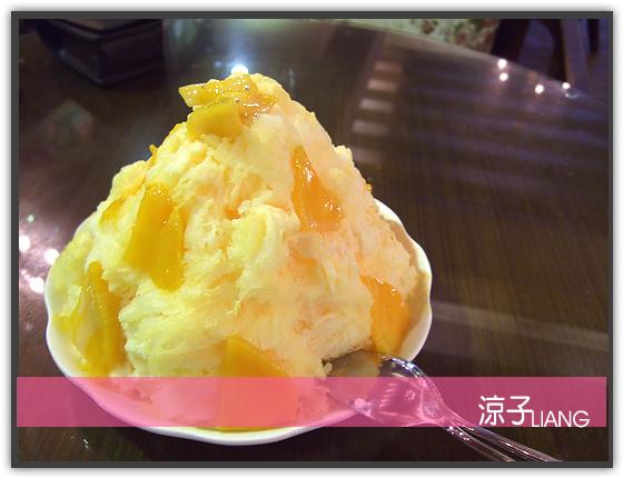 糖姬輕食06