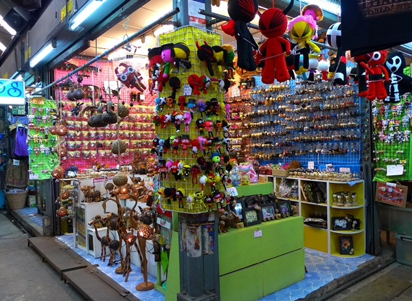 Chatuchak Souvenir Shop