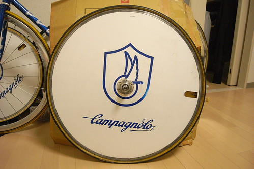 campagnolo ghibli (kalavinka fixed custom)