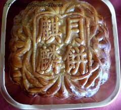 Chinees cakje