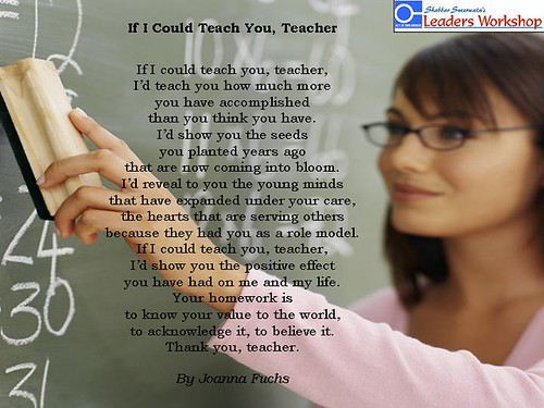 inspirational quotes for teachers. inspirational quotes for teachers. 2010 inspirational quotes for