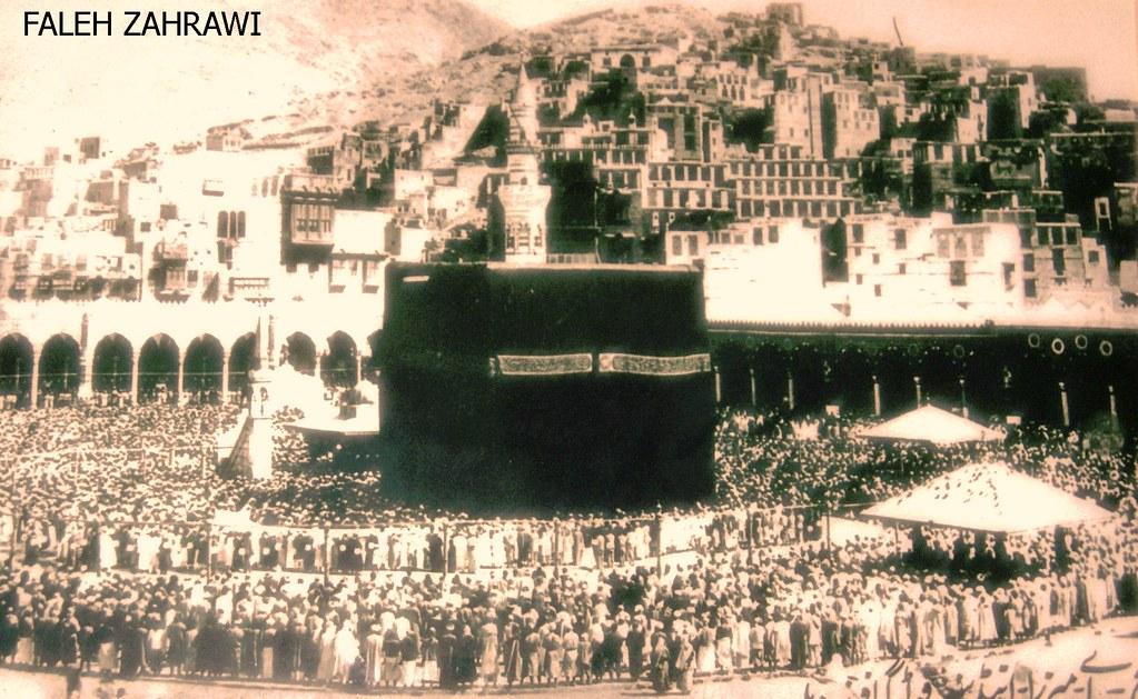 ???   ???? ????????  City of Mecca  Makkah Al Mukarrammah  La Mecque  ??? ??????=?????La Mecca ???  ????????  Makkah