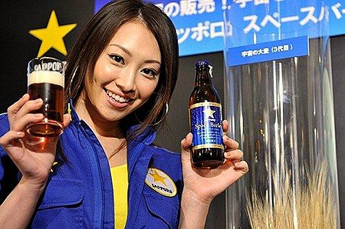 Cerveza espacial japonesa