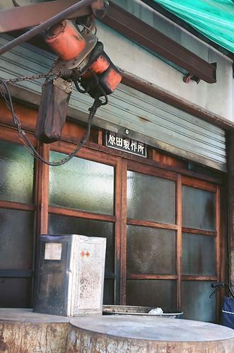大阪 鶴橋~今里散策♪_11