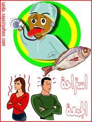 استراحة الجمعة 25 (zoom_artbrush) Tags: news girl illustration work paper graphic arabic raya qatar قطر جريدة رسم جرافيك الراية راية