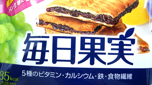 Everyday Kanji - Food Packaging ①