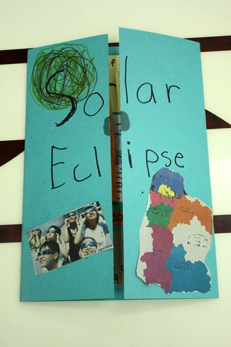 eclipse lapbook cover