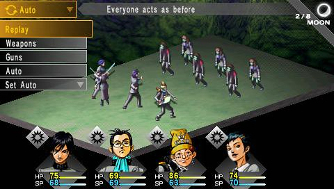 Shin Megami Tensei: Persona PSP screenshot 2