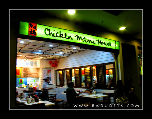 Chicken Mami House, Trinoma