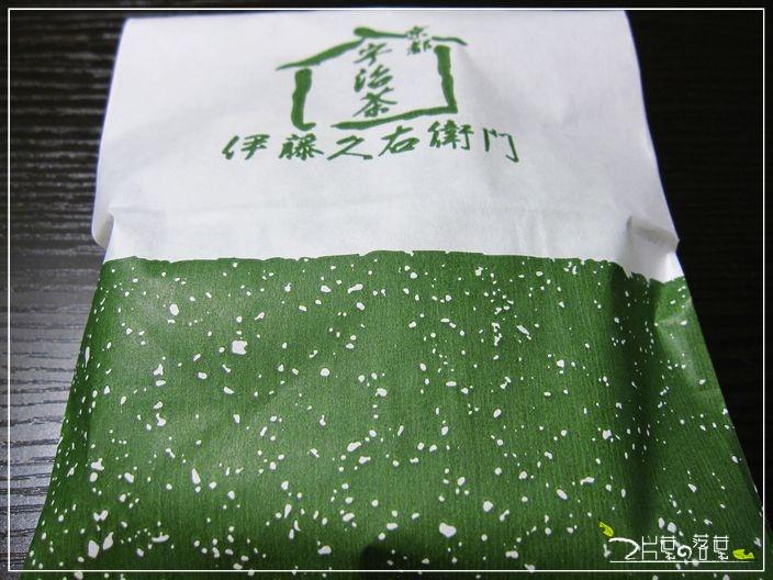 抹茶水羊羹_01.JPG