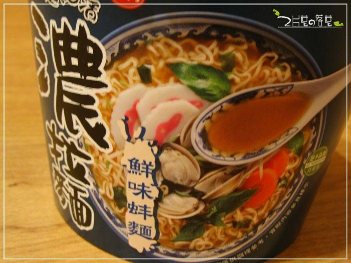 鮮味蚌麵_06.JPG