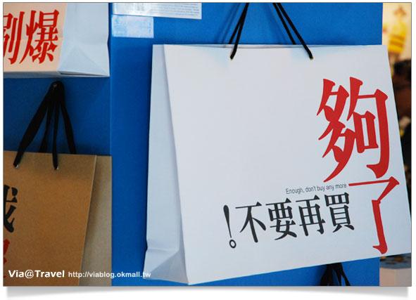 台中舊酒廠-2009台灣設計博覽會24