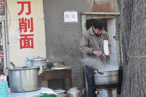 刀削面 Dao xiao mian Knife Cut Noodles
