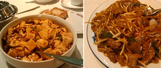 Chinese Favorites